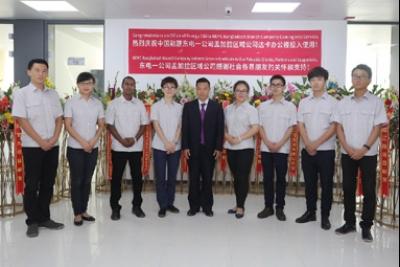 চীনের বৃহত্তম বিদ্যুৎ কোম্পানি এনইপিসি ঢাকায় অফিস খুলেছে