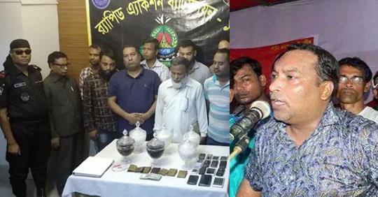 'নিখোঁজ' বিএনপি নেতা পিন্টু সাপের বিষসহ র্যাবের হাতে গ্রেফতার